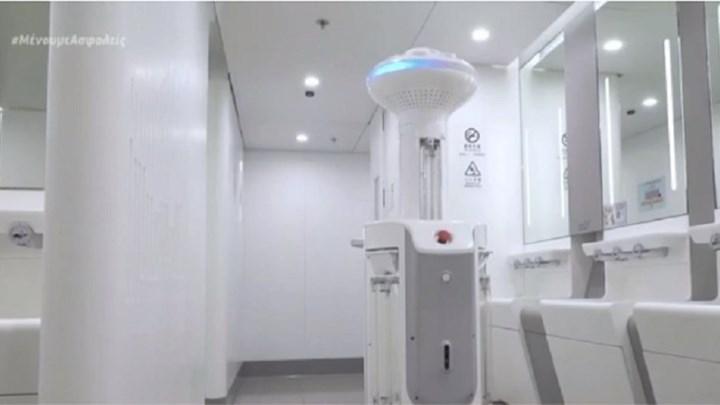 Ρομπότ εξοντώνουν τον κορωνοϊό στο αεροδρόμιο του Χονγκ Κονγκ